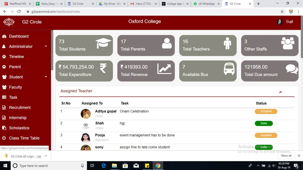 College App for Administration portal